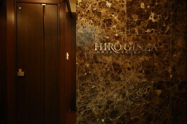 HIRO GINZA 銀座店