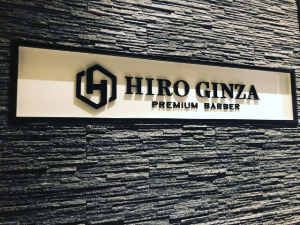 Open all year round barber<Japanese barber shop in Singapore>