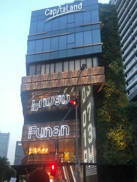 Funanに行ってみました!