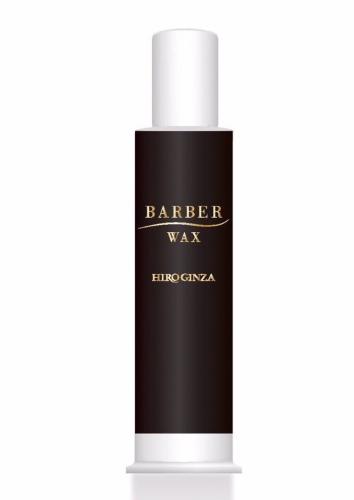 ヒロ銀座 barberWax