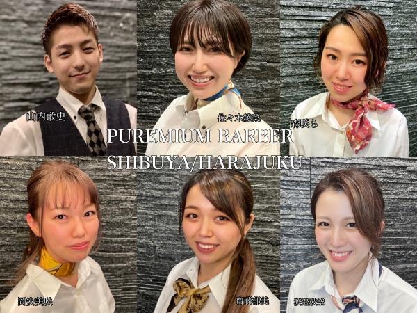 ヒロ銀座グループのトップスタイリストが施術を担当します!