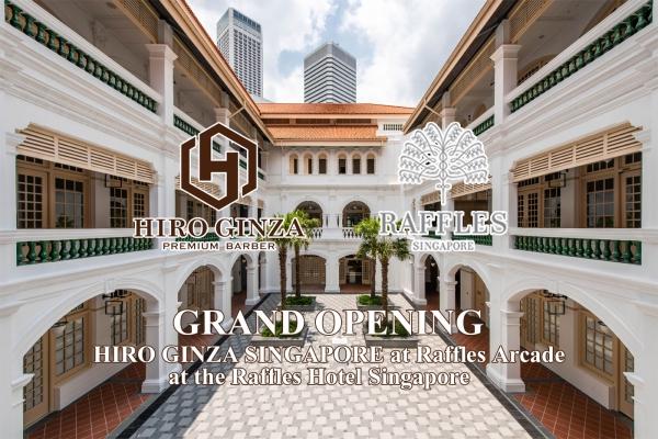 シンガポール・ラッフルズホテルの店舗ページにヒロ銀座が掲載中