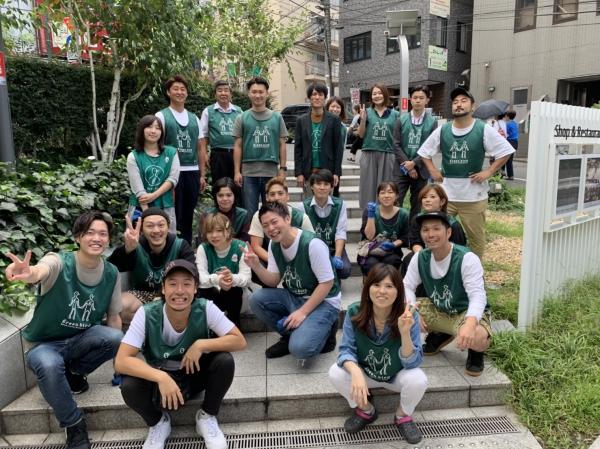 『green bird』ゴミ拾いボランティア参加のお知らせ