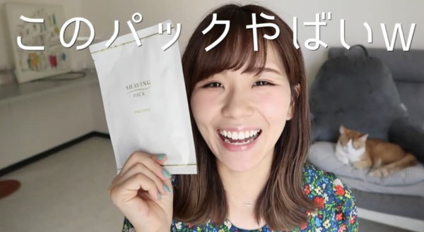 女優奈良岡にこさんのYouTubeに出演しました!