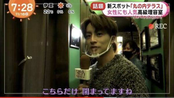 GENERATIONSの白濱亜嵐さん出演の朝のめざましテレビでBARBERSHOP 丸の内店が紹介されました!