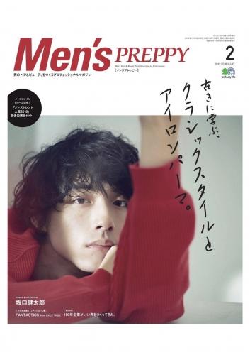 『Men's PREPPY』2019年2月号