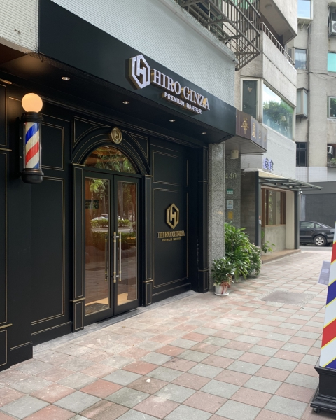 台湾 ヘアカット ヒロギンザ 〈理容室/床屋/台北〉