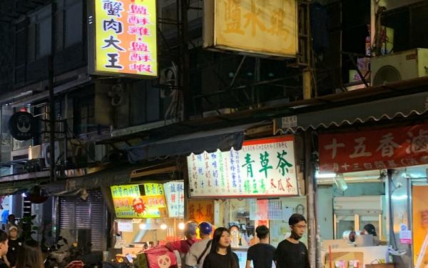 台湾生活2か月目 〈理容室/床屋/台北〉