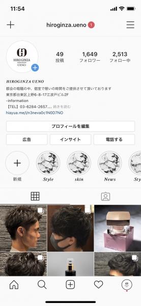 上野店のInstagramについて!