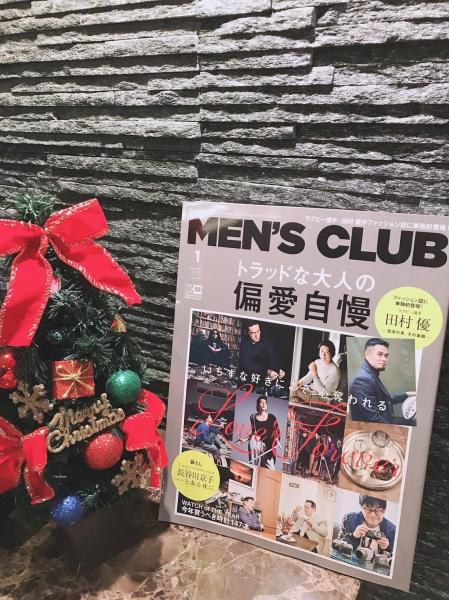 ✨MEN'S CLUB×ヒロ銀座 コラボ企画✨