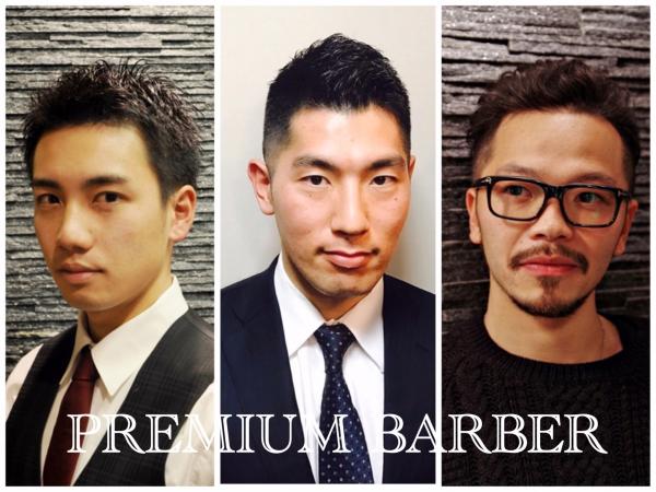 【2020年】20〜40代ビジネスマン向けメンズヘアスタイル!プレミアムバーバーが髪型提案!