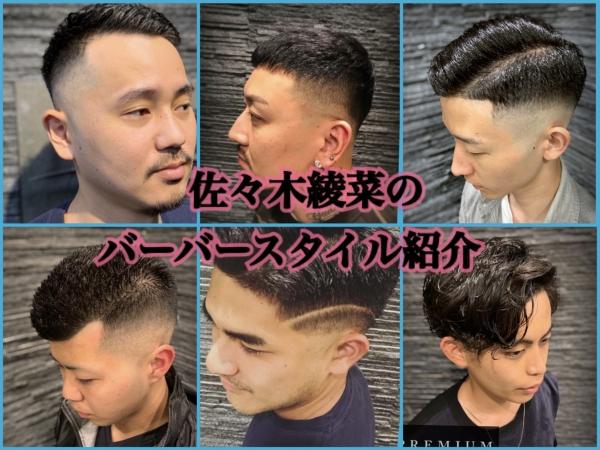 【オンオフ】パーマスタイル オンオフパーマスタイル!くせ毛の方はくせ毛を活かして、直毛の方はパーマをかけて。どんな髪質、どんな世代でも素敵な印象になれる万能スタイル!