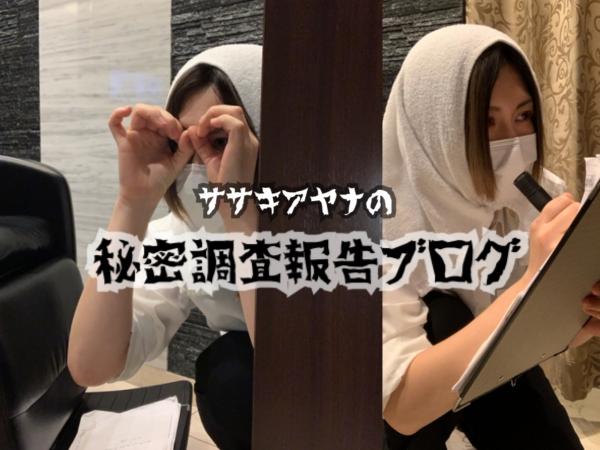 🥋押忍!漢、相葉!🥋〜スタッフ紹介&おすすめメニュー〜