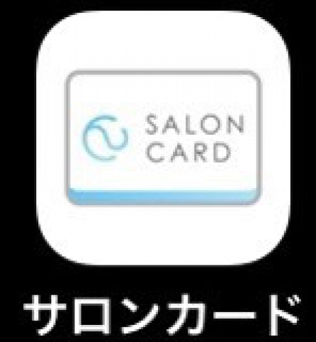 髪アプリ【サロンカード】😆✨