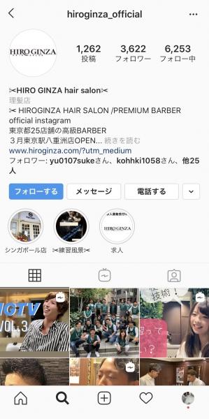 ヒロ銀座公式Instagram