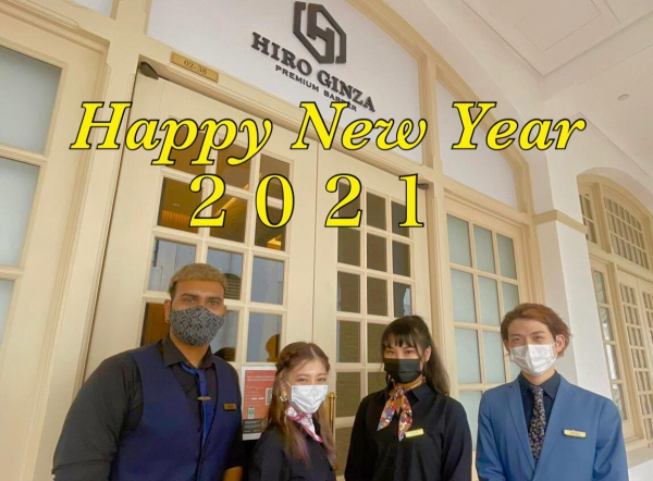 Happy New Year 2021<Japanese barber shop in Singapore>