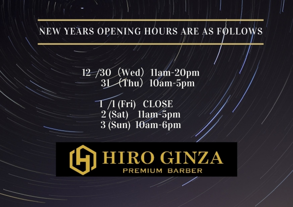 Hiro Ginza Singapore Wishes you all a Happy New Year!