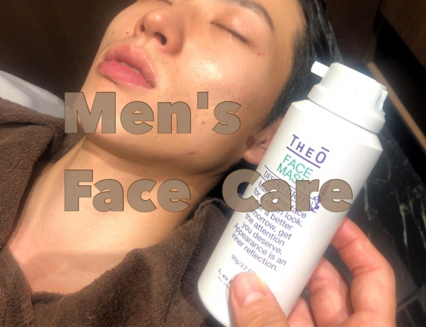 Male face care<Japanese barber shop in Singapore>