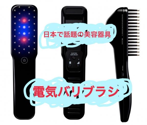 SNSで話題!電気バリブラシがシンガポールにも登場!<Japanese barber shop in Singapore>