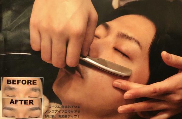 メンズのお顔剃りだってプレミアムに。。