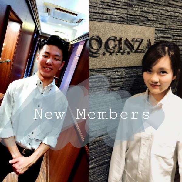 11月からの新メンバー!!