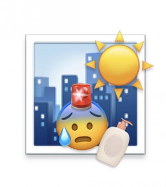 暑さに負けるてたまるか