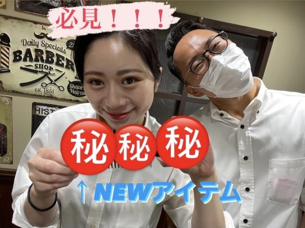 ヒロ銀座からの待望の新作!!
