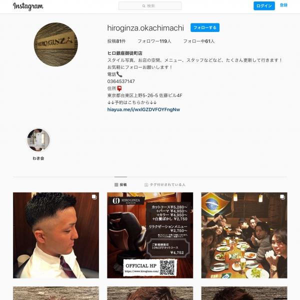公式Instagram!